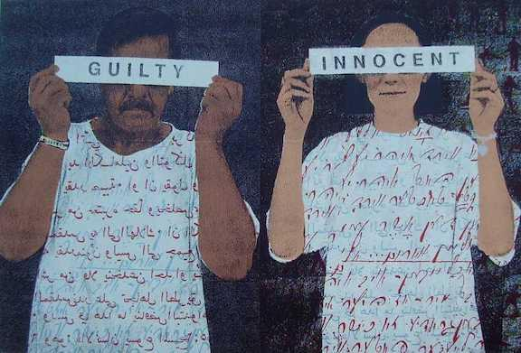 "A screen printed artwork by Catherine LeCleire. It shows a white person on the right holding a sign that reads ""innocent"" and a person with darker skin on the left holding a sign that reads ""guilty""."
